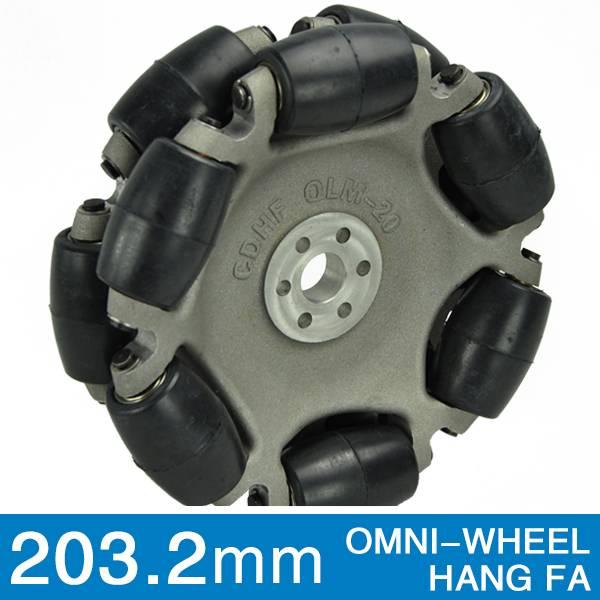 203.2mm double aluminum mecanum wheel QLM-20