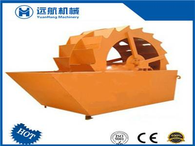 Energy Saving Mining Machinery High Efficient Sand Washing Machine