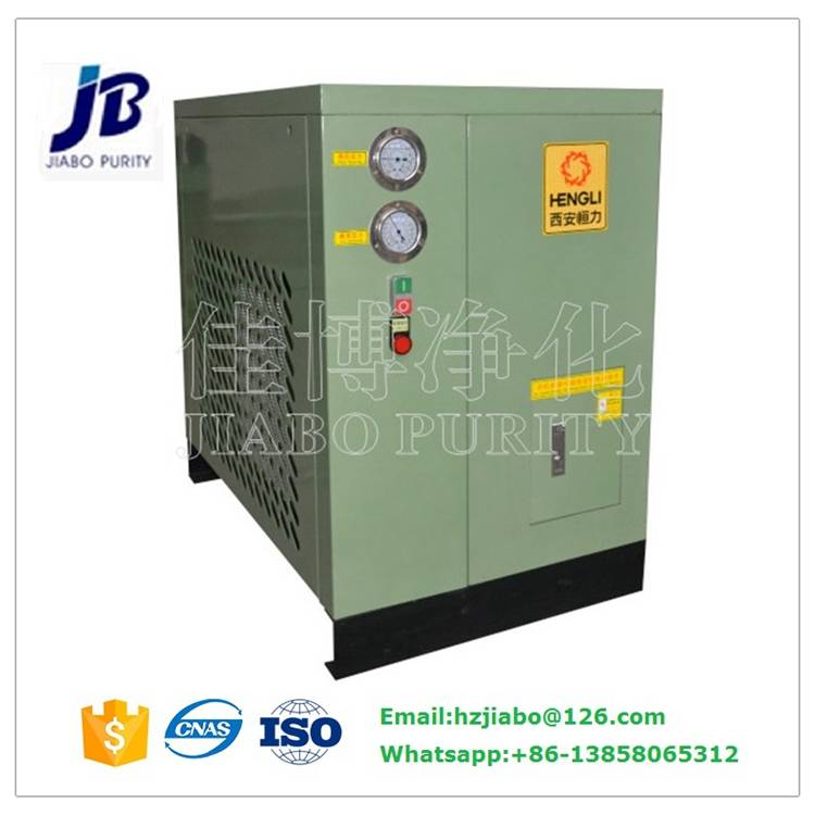 Air Cooler Quality Guaranteed Refrigerated Air Dryer