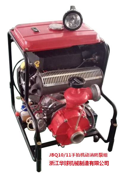 27HP Fire Fighting Feul Pump with Honda Engine