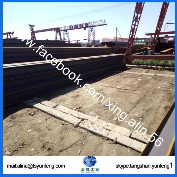 TANGHSN YUNFENG ASTM H BEAMS IN TANGSHAN CHINA