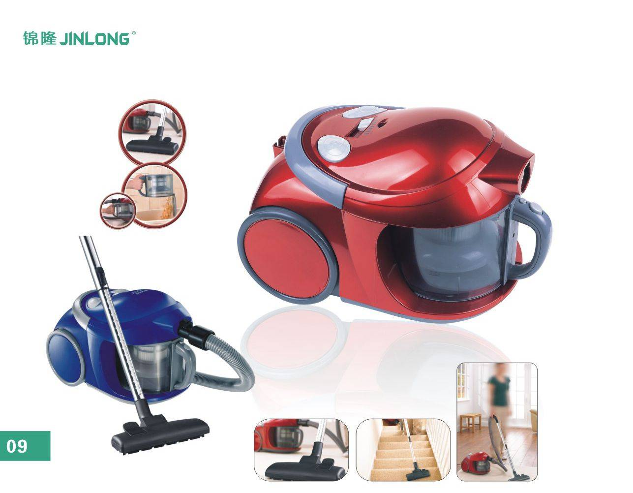 Cyclonic Cleaner DJL-902