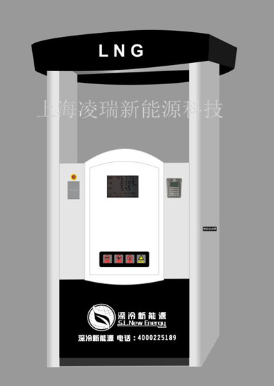 Lingrui automated gas station equipment fuel dispenser