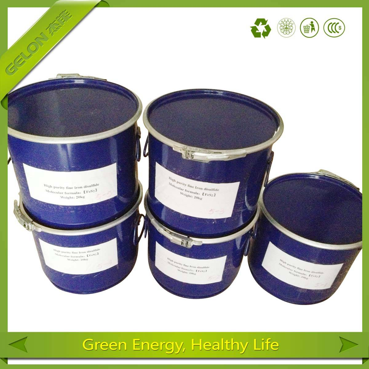 thermal battery materials CoS2
