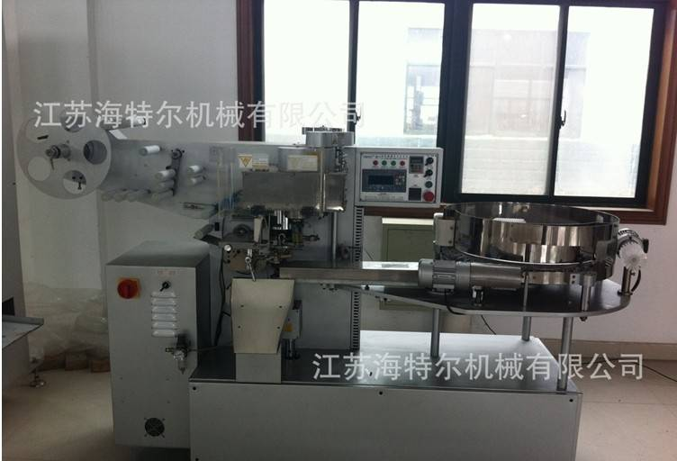 candy twist packing machine;candy production line;candy production manufacture