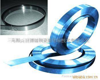 Ink blade for paper printing