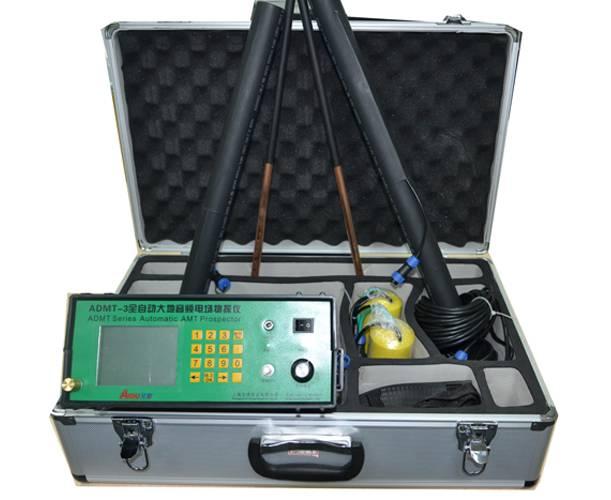 AMT-3 Mining Detector