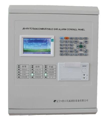 JB-KR-TC5306 Combustible Gas Alarm Control Panel