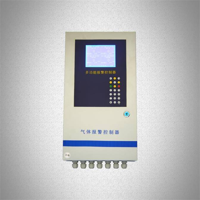 Multi-function LCD alarm control cabinet