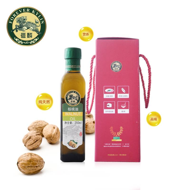 cold pressed walnut oil for saling