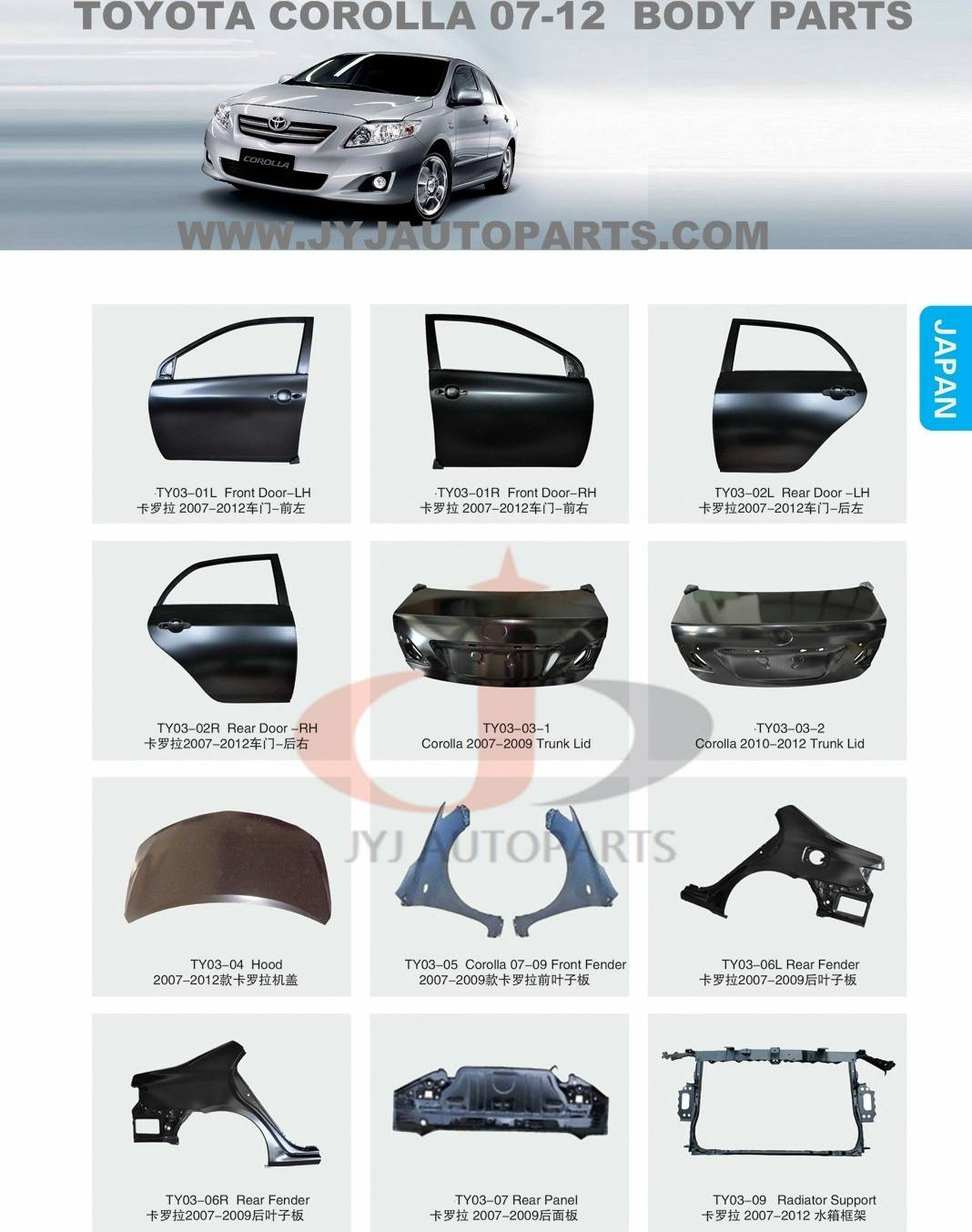 aftermarket body part for TOYOTA Corolla