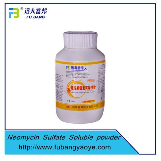 Top Quality And Best PriceNeomycin Sulfate Soluble Powder