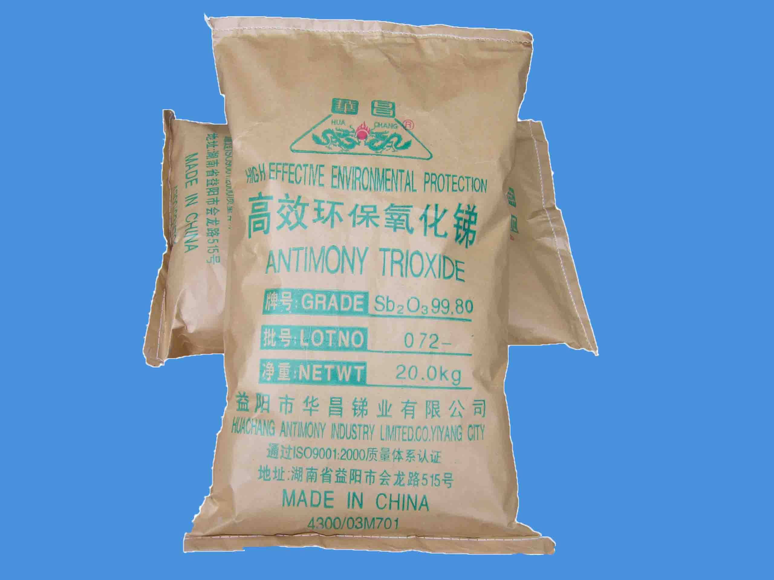 High environment protection antimony oxide