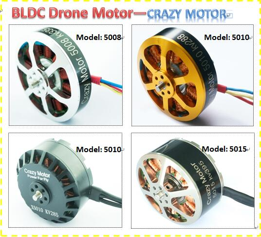 Best selling helicopter brushless motor crazy-motor 5015 with 50mm stator used for Racing drones