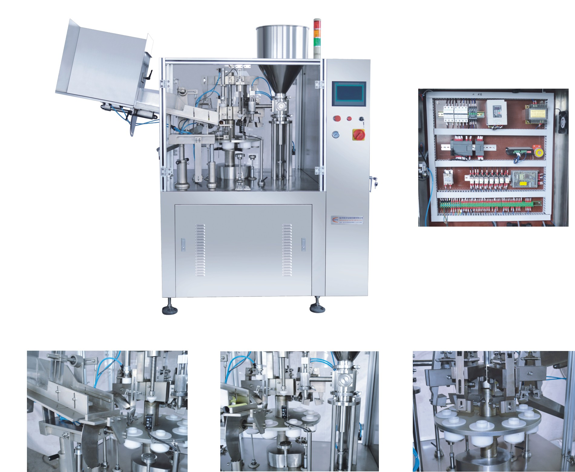 Automatic Metal Tube Liquid Paste Filling Sealing Machine