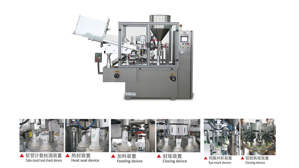 400F/L Automatic Tube Filling And Sealing Machine