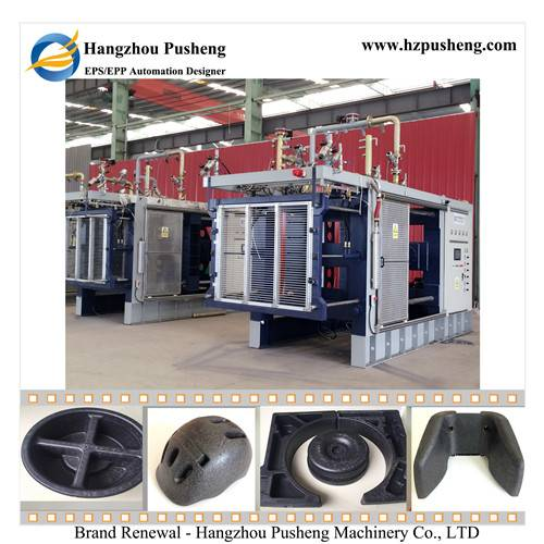 Hangzhou Pusheng EPP Shape Moulding Machinery