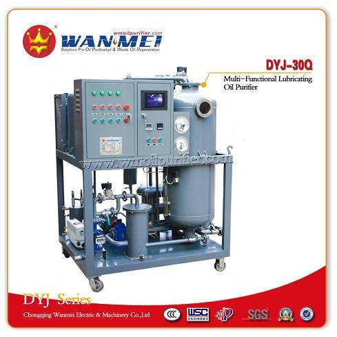 DYJ Series Multi-Functional Lubricating Oil Purifier