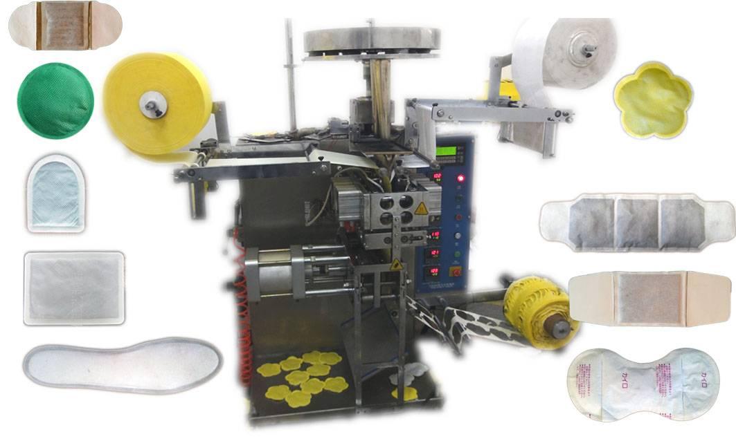 adhesive pad LPK300-SZ automatic packaging machines,pad packing machine,warmer pad packing,