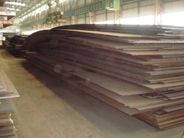 container steel plate