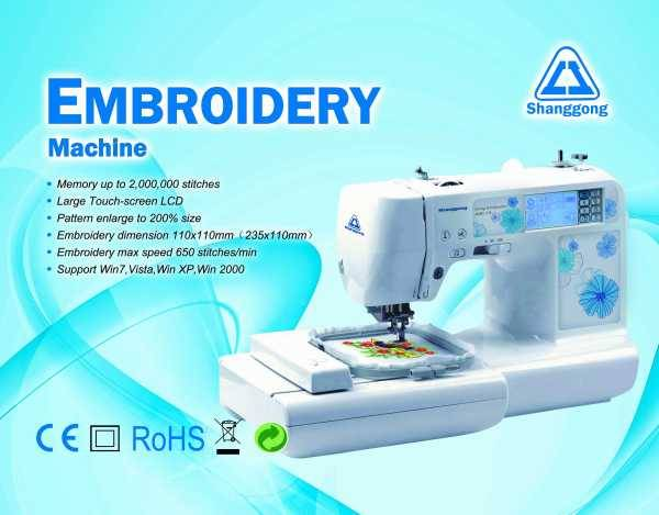 JX250L-235 Domestic Embroidery & Sewing machine