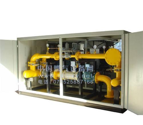 natural gas regulator - China natural gas network