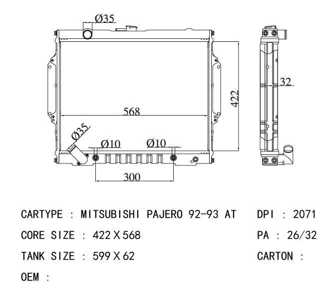 Mitsubishi Pajero auto radiator MR188433