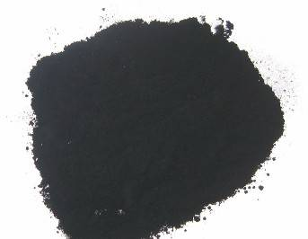 carbon black pigment equivalent to Degussa HI BLACK 20L/30L/50L used in inks, paints, coating and pl