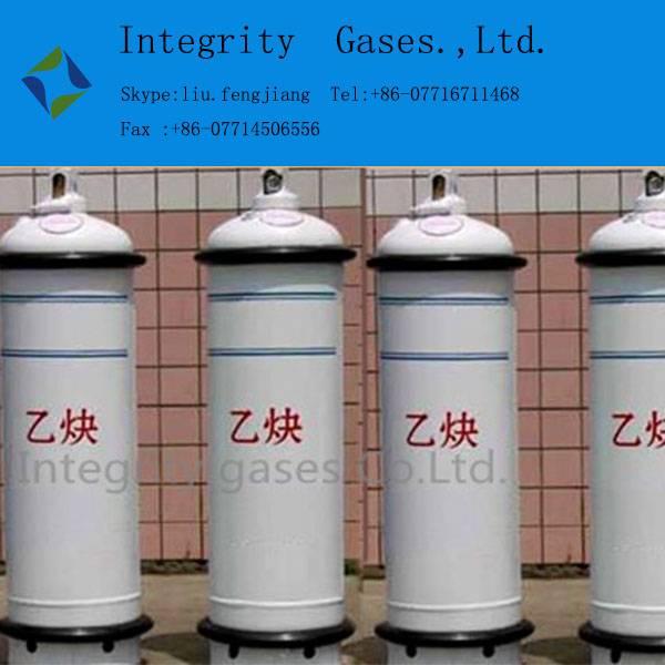 ethylene gas,C2H4 gas, 99.95%~99.99% ethylene gas