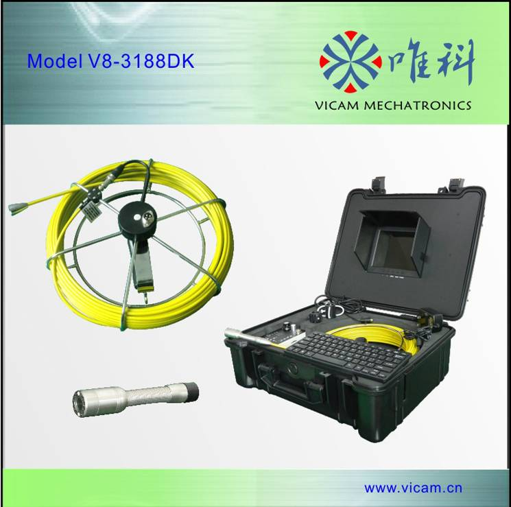 Video Inspection Camera with New DVR & Keyboard