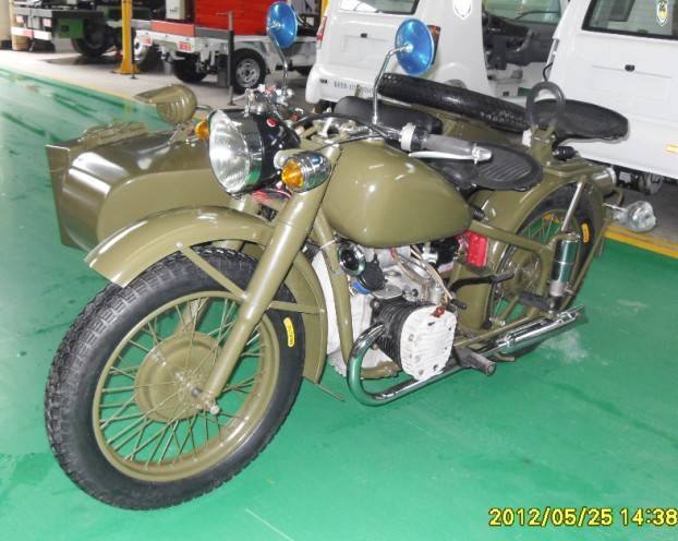 CJ750CC Motorcycle with sidecar(yellow)