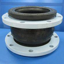 china Single Sphere Flexible rubber Expansion Joint/Single Sphere Flexible rubber bellow