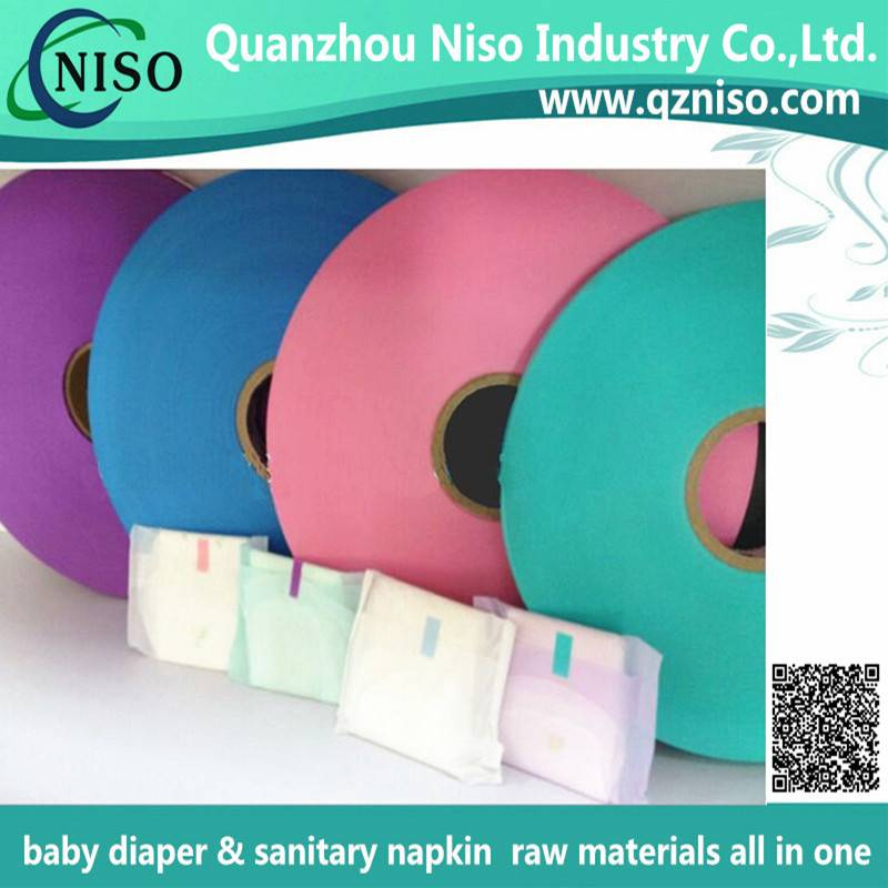 Easy Tape for Sanitary Napkin Raw Materials with CE (LS-006)