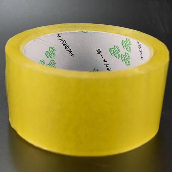 Carton sealing tape , good quality bopp packing tapes