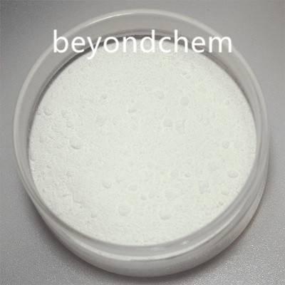 Thulium Oxide-Tm2O3