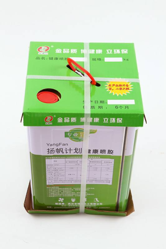 Exported Factory Sell Directly Spray Adhesive for sofa