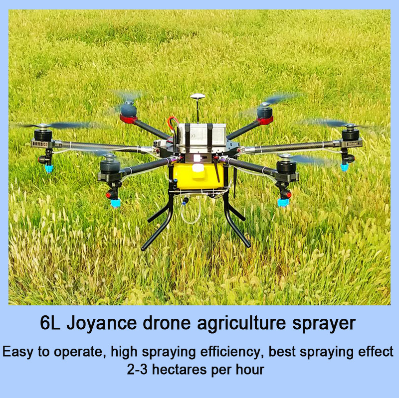 2017 New Professional best price 6kg payload crop spray uav drone flying agricultural drone sprayer