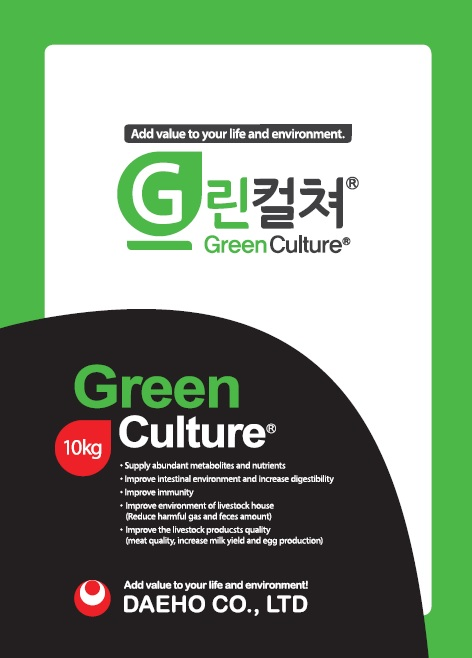 Korean Feed additive Green Culture with Active ingredients: Saccharomyces cerevisiae