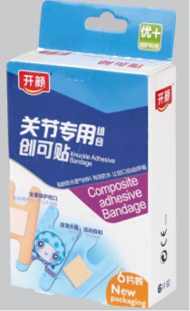 H shape bandage