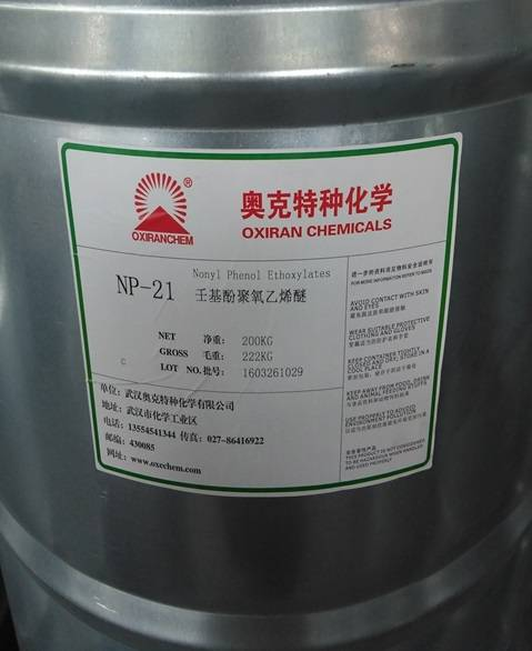Octylphenol Polyoxyethylene Ether