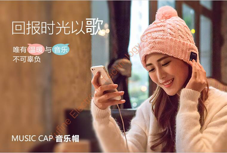 Offer Knitted wireless cap, Bluetooth music cap, wireless music hat, sports music cap, wireless  Chr