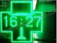 LED Cross Pharmacy Display (80 Cross)
