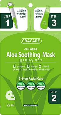 Anti-aging Aloe Soothing 3 steps Mask
