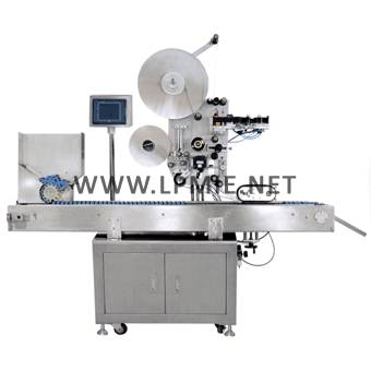DTB-100AW horizontal self-adhesive labelling machine,label sticking machine,ampoul labeling machine