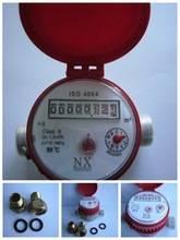 Dry Type Single Jet Hot Water Meter