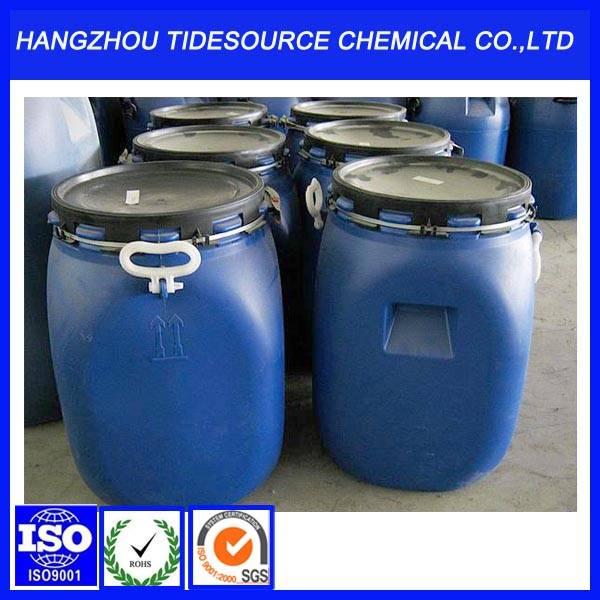 cyclic phosphonate flame retardant CU