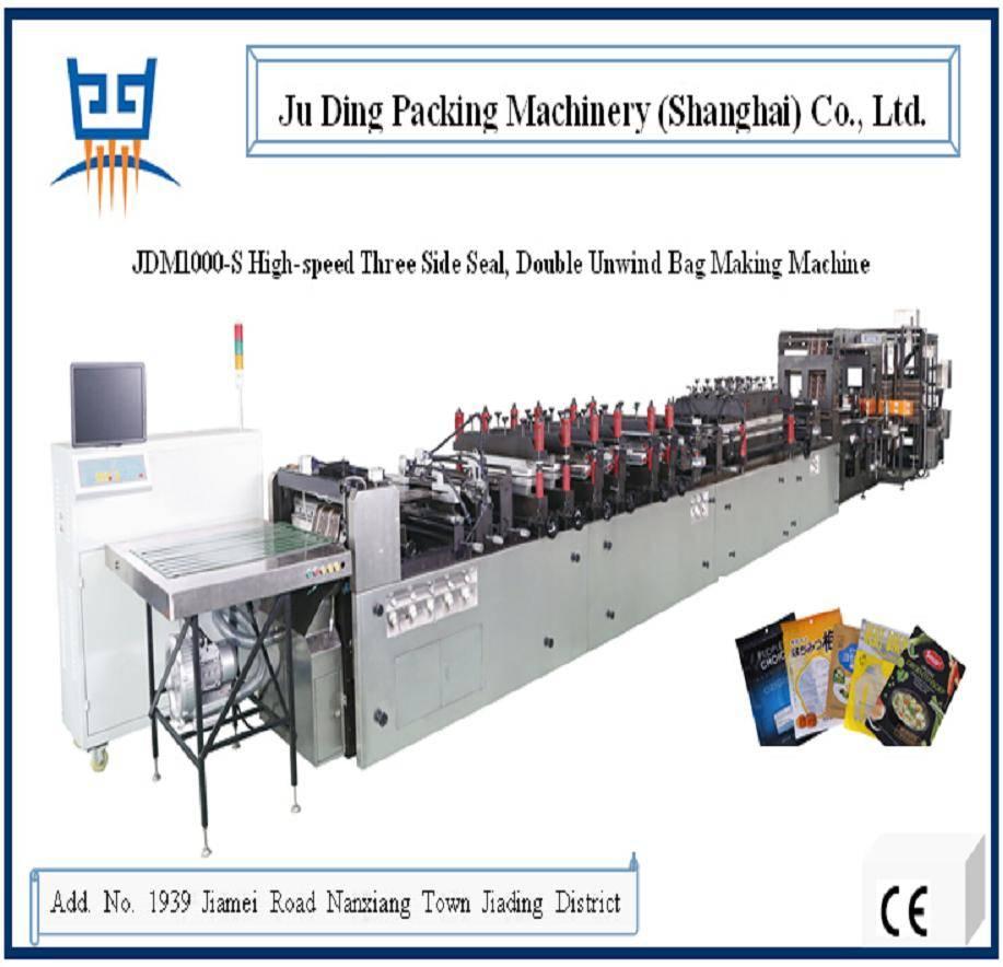 Three-Side Seal Double Unwind Bag Making Machine (JDM1000-S)