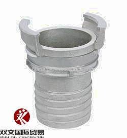 French coupling/Aluminum Guillemin Coupling with latch / lock