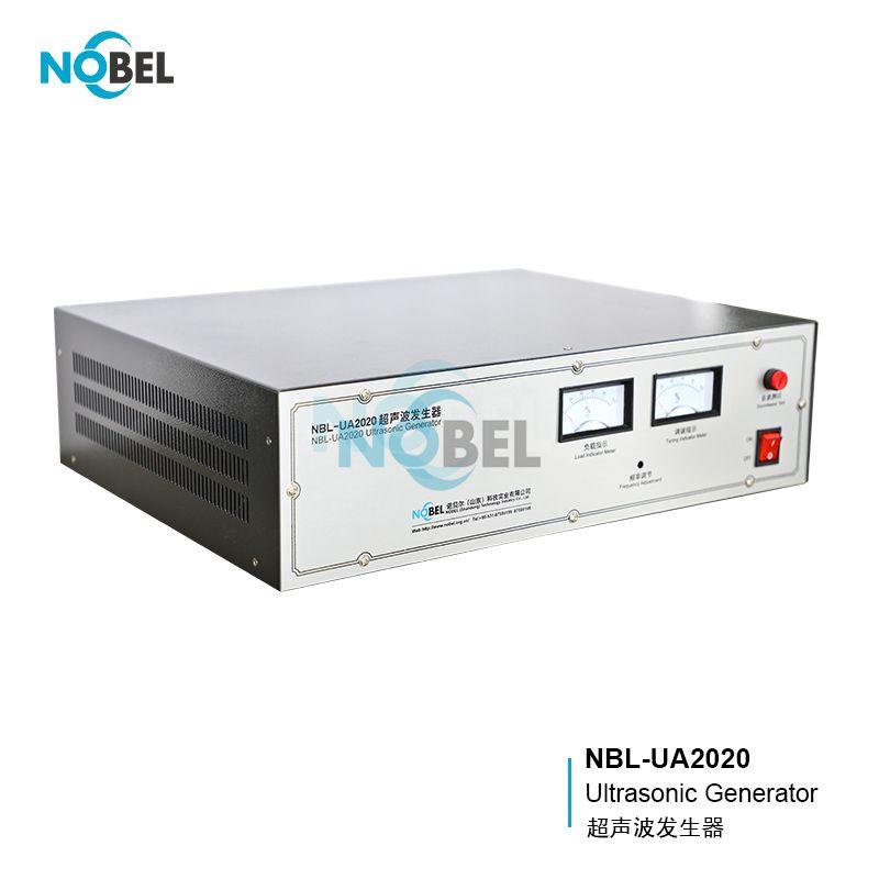 NBL-UA2020 Ultrasonic Generator Nobel Smart mask production lineMask Making Machine Manufacturer