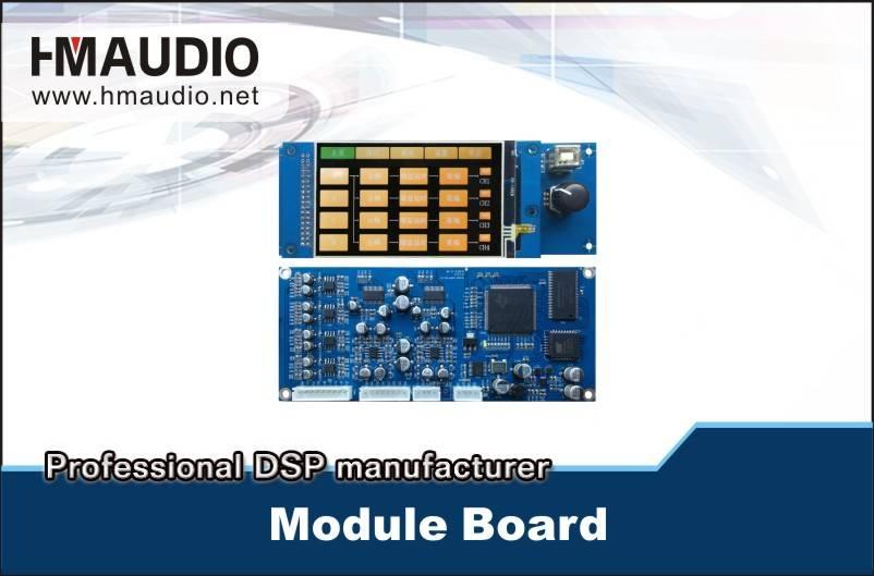 DSP 4400 Digital Module Board high end custom active speaker